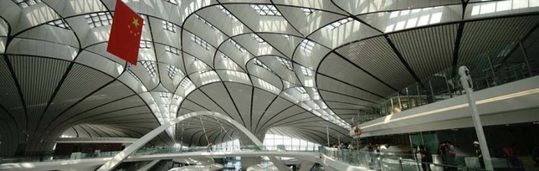 THE NEW BEIJING DAXING INTERNATIONAL AIRPORT