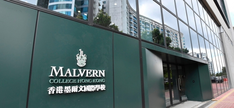 FLOTOTTO AND ESSESS LTD. FOR THE MALVERN COLLEGE IN HONG KONG